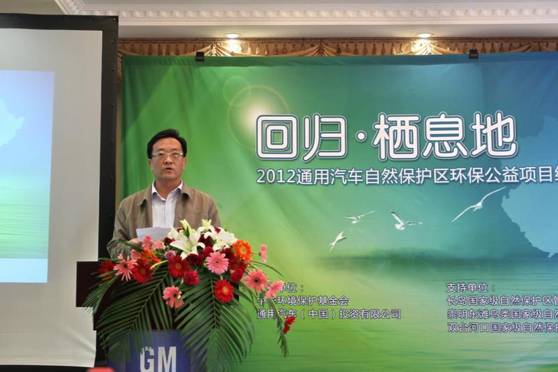 长岛县环境保护局局长张令左介绍项目情况
