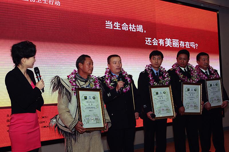 国际爱护动物基金会(ifaw)中国项目
