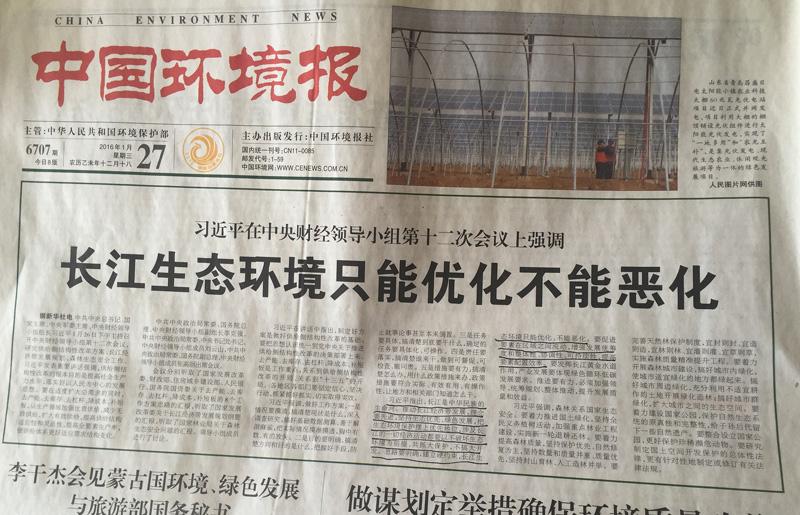 上海外滩画报等企业热心