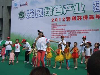 动态 项目/志愿者带领小朋友一起跳舞