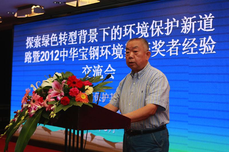 全国政协人口资源环境委员会王玉庆副主任致辞 -项目动态