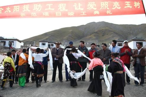 项目 回顾/藏族孩子为嘉宾献上哈达